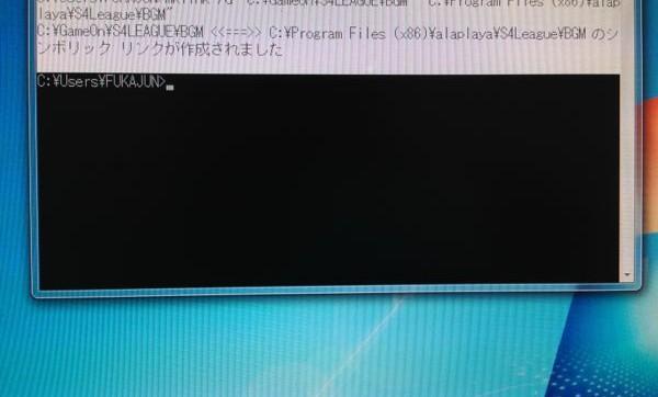 EUS4のBGMフォルダをJPS4で読み込んで使う